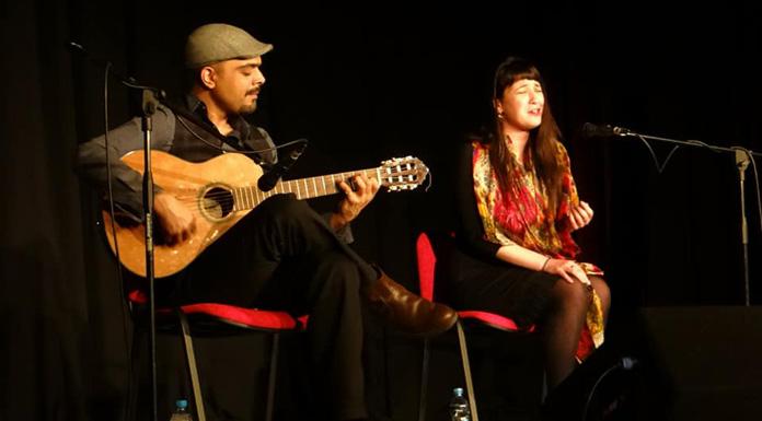 Одржан концерт фламенко музике