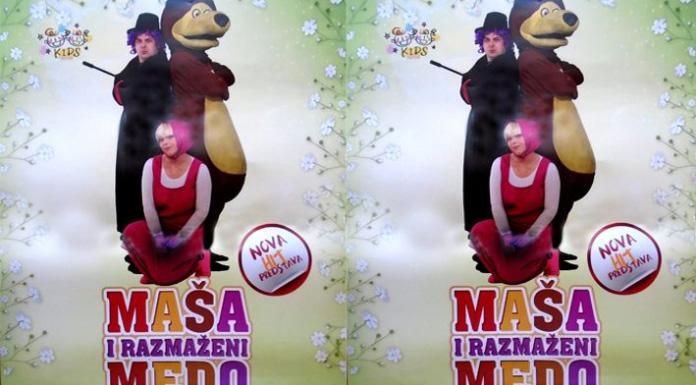 """Дјечија представа """"Маша и размажени медо"""" Машиног позоришта из Београда"""
